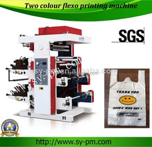 sanyuan brand high quality low cost two color flexographic small scale label printing machine