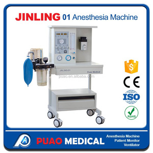 Medical equipments CE/ISO marked PUAO hospital used surgical instruments basic anestesia machine with monitor