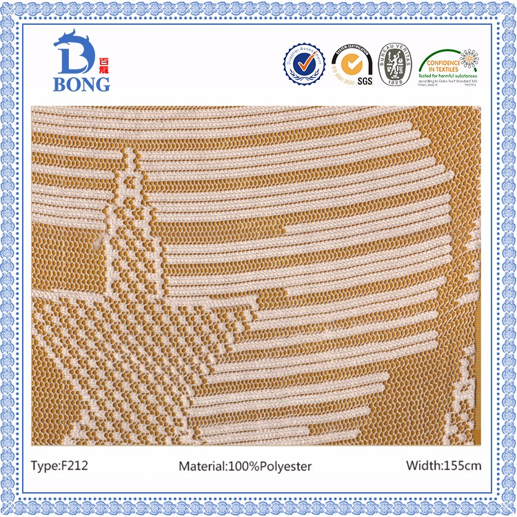 Hot sale polyester charming lace material fabrics