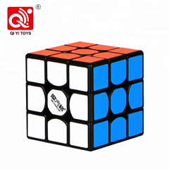 Qiyi sail 6.0cm professional brains toy puzzle speed cube 3x3x3 with good price