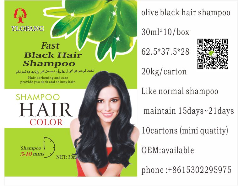 ammonia free private label accepted fast dyeing hair color shampoo