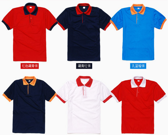 King Trust Wholesale Polo Shirt Contrast Color For Collar And Body