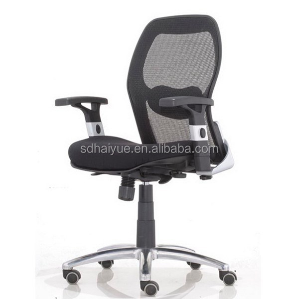 HY1258 High quality mesh chair, ergonomic office mesh chair with adjustable armrest