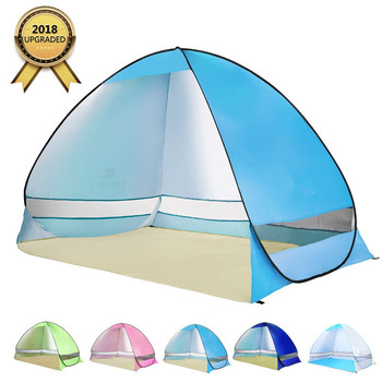 brand new a36de 26125 Pop Up Beach Tent Camping Sun Shelter Outdoor Automatic Cabana 3-4 Person  Fishing Anti Uv Beach Tent Beach Shelter - Buy Beach Shade Tent,Folding ...
