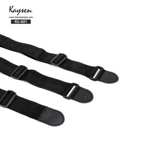 Cheapest nylon acoustic guitar strap