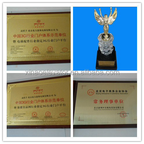 China Supplier Make In China Alibaba Webside Elevator Parts High ...