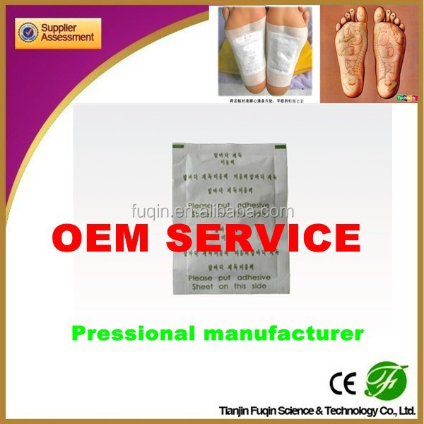 Safe and Weight loss supplements lose weight products made in China detox foot patch