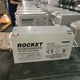 Good quality rocket battery for solar system