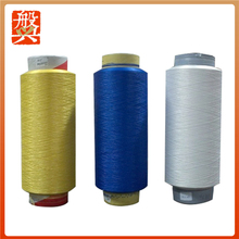 China Supplier 2012 Raw Colored Air Cover Spandex Yarn