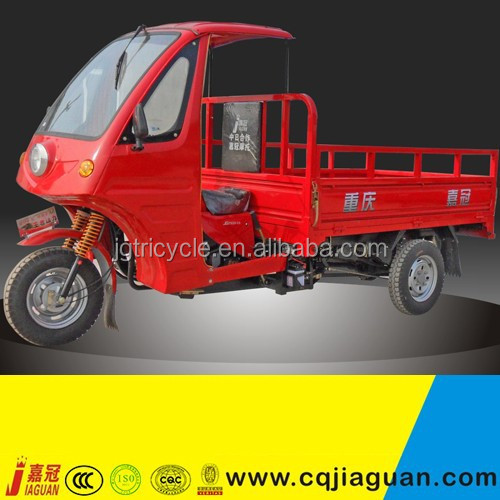 Enclosed Electric Tricycle/Enclosed Motor Tricycle/Enclosed 3 Wheel Motorcycle