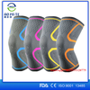 2016 Aofeite Knee Patella Support Brace Wrap Basketball Protector Knee Pad
