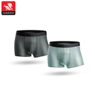 Top grade design your own logo summer breathable hot young man ice silk boxer shorts underwear