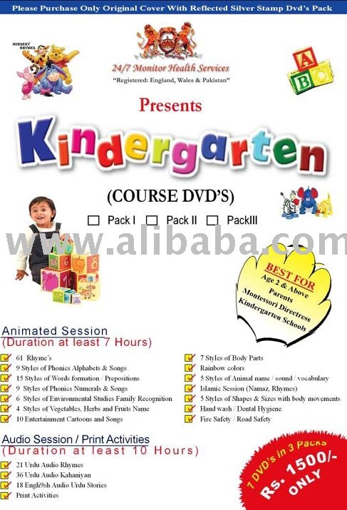 Kindergarten Course Dvd - Buy Dvd Product on Alibaba com