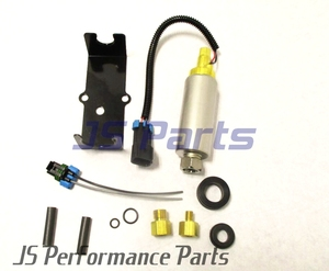 China Electric Fuel Pump Kit, China Electric Fuel Pump Kit