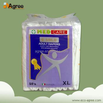 Adult diaper service