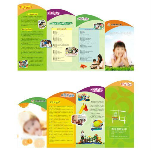 Sample Promotional Flyers - Buy Sample Promotional Flyers,Sample ... Sample Promotional Flyers - Buy Sample Promotional Flyers,Sample Flyer Designs,Promotional Leaflets Product on Alibaba.com