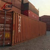20ft 40ft shipping container freight rate Sea freight from Shenzhen to Montreal