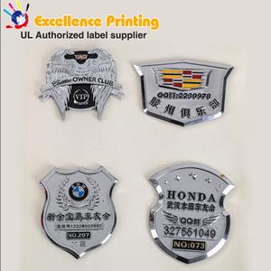 3D plastic Car Logo /Custom Car Emblem /ABS Chrome stickers