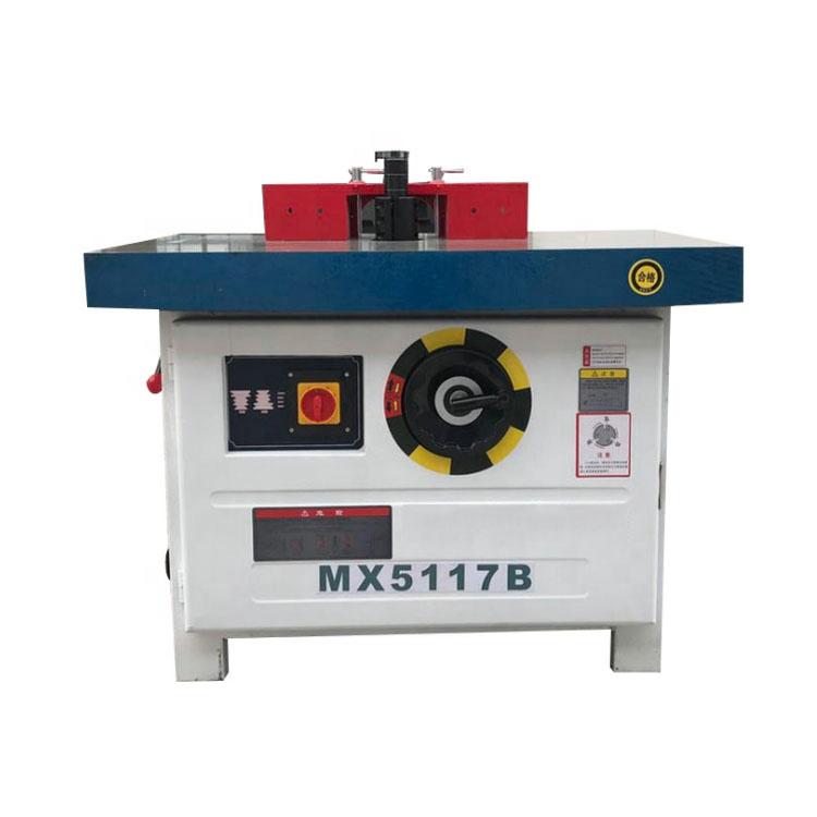 MX5117B máy chế biến gỗ trục chính máy ép trục chính