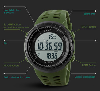 skmei 1177 hot new pedometer sports watch best running watches for skmei 1177 hot new pedometer sports watch best running watches for men