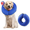 Protective Inflatable Collar for Dogs and Cats Soft Pet Recovery Collar
