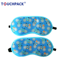 Factory Directly Supply Low Price Sleep Satin Eye Mask