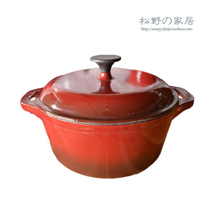 Gradient Red Cast Iron Pot Soup Stew Casserole Export