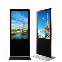 43 zoll Lcd Screen-Monitor ohne Touch Werbung Player Display Mall Kiosk Bord Digital Signage