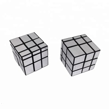 5.7cm Irregular Educational Game Glossy ABS Puzzle Toy Mirror Magic Cubes