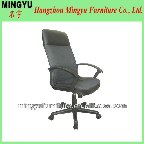 Furniture Company Manager Chair Office Swivel Chair Ergonomic