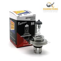 2018 hot OEM ramos lighting h4 12v 60/55w car headlight halogen bulb