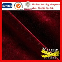 weft knitted crushed velvet upholstery fabric 100% polyester for sofa covers