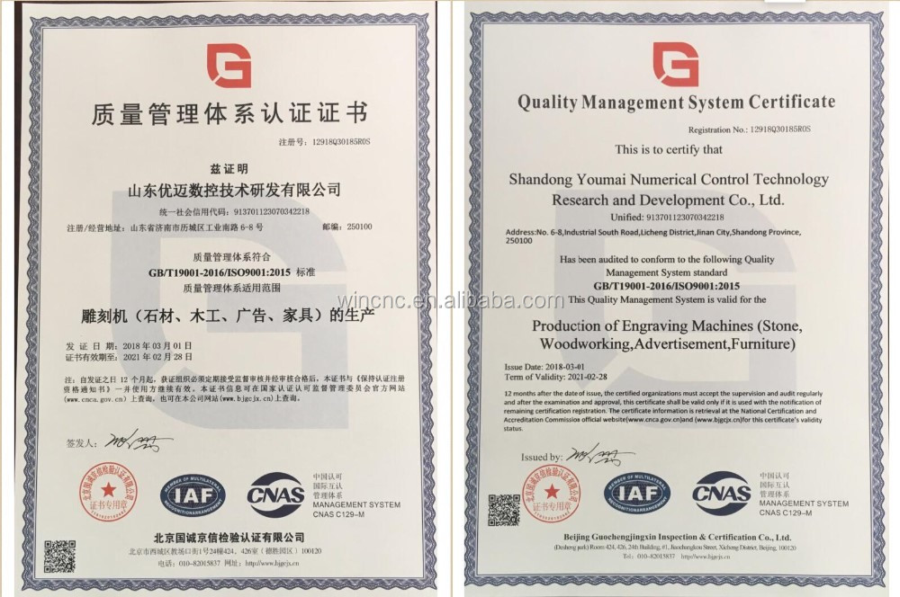 ISO english and chinese versions