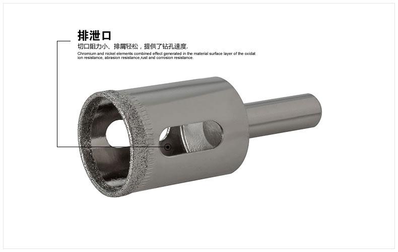 Keramische Tegels Boren : Boren voor keramische tegels selectiecriteria enterpriseymca