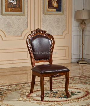 High Back Leather Seat Solid Wood Handmade Dining Chinese Antique Wooden Carved Chair