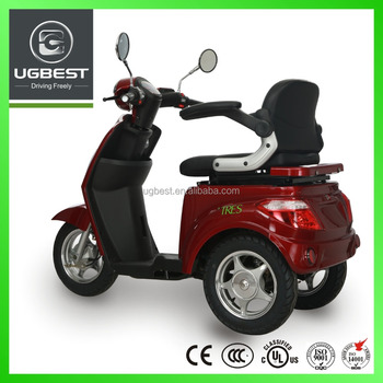 Electric Scooter With 3 Wheels Motorcycle