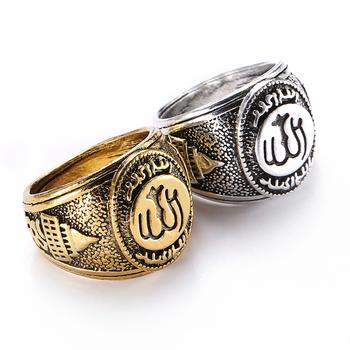 Bague en or pour homme islam