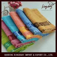 Wholesale bulk 70cm*140cm jacquared cotton bath towel