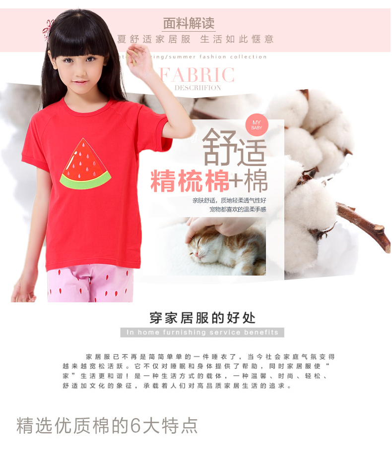 Image Result For Short Sleeve Pajama Watermelon