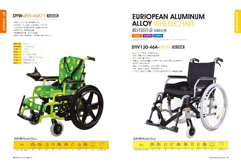 Cheap Price Power Wheelchair Buy Electric Wheelchair