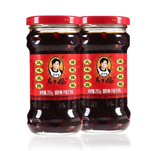 Chinese Best Spicy Chilli Oil Bean Hot Pepper Sauce 280g