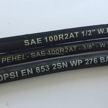 Hydraulic Rubber Braid Hose Single Wire Braid SAE 100 R1AT Hose