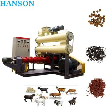 Long service life small household used rabbit food pellet making machine/animal feed pellet