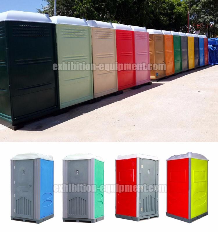 Portable Toilet Exhibition : Guangzhou rotomolding plastic outdoor mobile china portable toilet