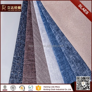 China alibaba velour upholstery fabric stores