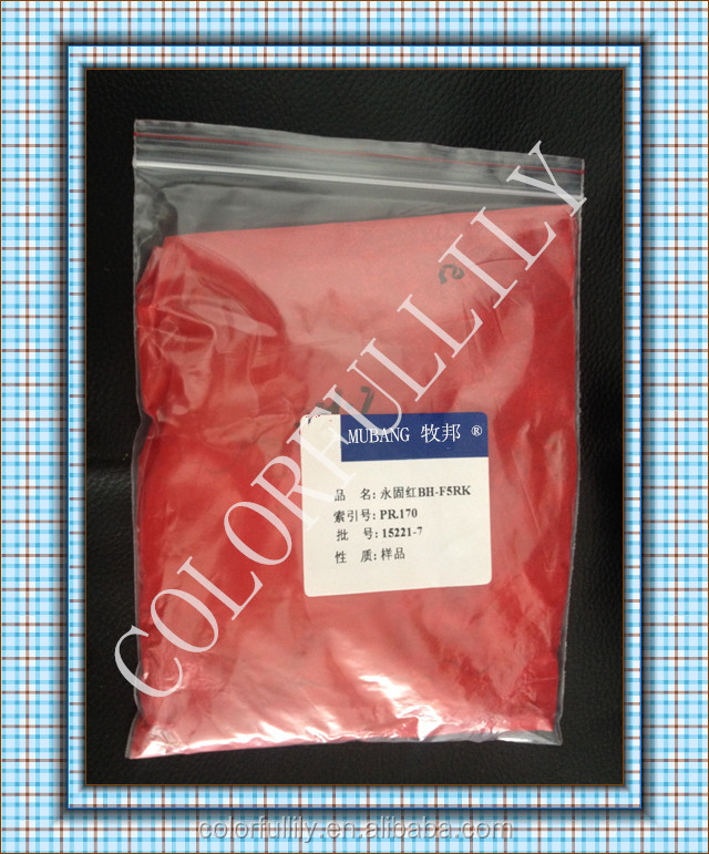 PERMANENT RED 5RK PIGMENT RED 170 permanent pigments