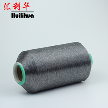 50D/36F Polyester Filament Diamond Yarn For Weaving