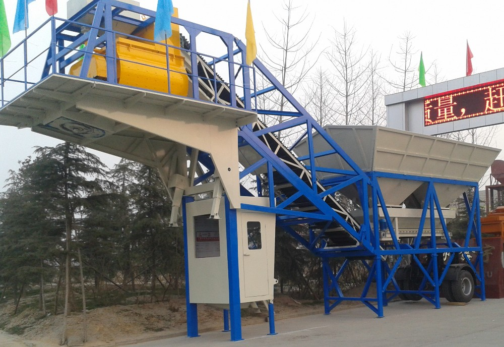Full automatic building equipment/ concrete machine/ YHZS75 concrete mixing plant