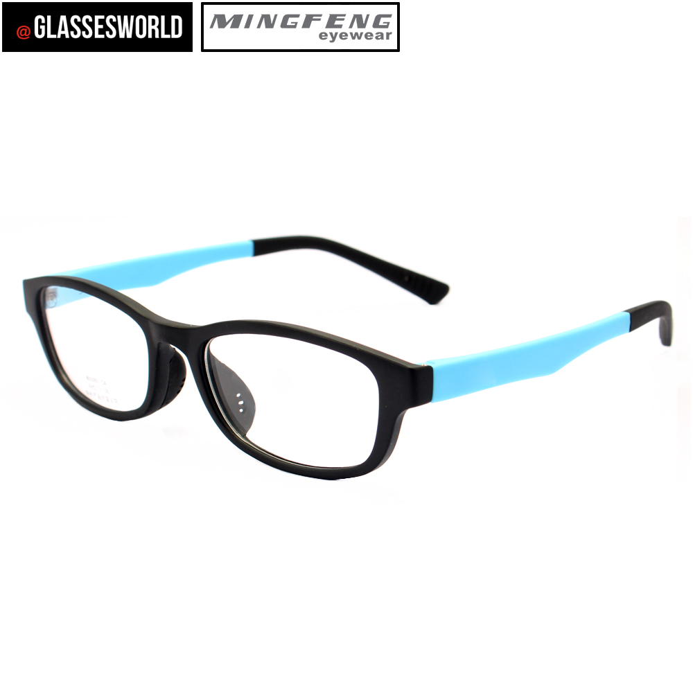 China Tr90 Children Glasses Tr90 Kids Optical Frames MG5069