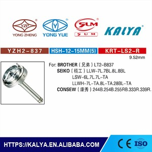 YZH2-837 industrial sewing machine spare parts long rotary hook